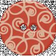 Sweet Valentine Elements  - Red Swirly Button