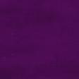Polka Dots 45 Paper - Purple