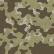 Army Camo Paper 01 - Green