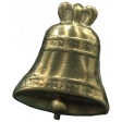 Scouts Brass Bell