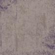 At Twilight - Gray Paper