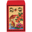 Chinese New Year - Envelope Red