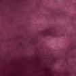 Rainy Days Solid Paper - Bokeh Purple