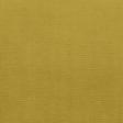 Delightful - Fabric Paper - Brown