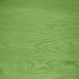 Green Wood Paper