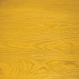 Yellow Wood Paper