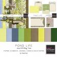 Pond Life Bundle