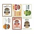 Owl Valentine Cards Print Page