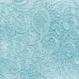 Blue Lace Paper