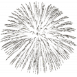 The Best Is Yet To Come 2017 - Firework Silver