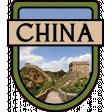 China Word Art Crest