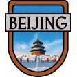 Beijing Word Art Crest