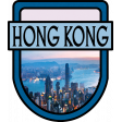 Hong Kong Word Art Crest