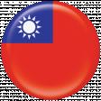 Taiwan Flag Flair Brad