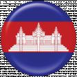 Cambodia Flag Flair/Brad
