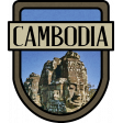 Cambodia Word Art Crest