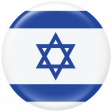 Israel Flag Flair Brad