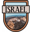 Israel Word Art Crest