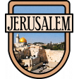 Jerusalem Word Art Crest