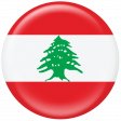 Lebanon Flag Flair Brad
