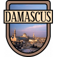 Damascus Word Art Crest
