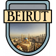 Beirut Word Art Crest