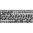 10th Anniversary Aluminum Happy Word Art