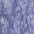 Glossy Rippled Blue & White Polka Dot Paper