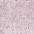 Pink Hot Mess Paper