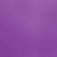 Video Game Valentine Solids Paper - Purple
