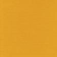 Confidence Solid Paper Orange