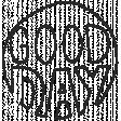Summer Splash - Word Stamps - Good Day