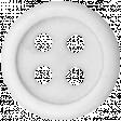 Button Template 218