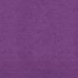 Memories & Traditions - Dark Purple Solid Paper