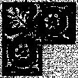 Corner Stamp Template 003