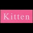 At the Zoo - Kitten Word Art
