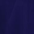 Apple Crisp - Dark Blue Solid Paper