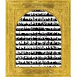All the Princesses - Paper Frame 17