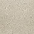 Rustic Charm - Cream Textured Paper