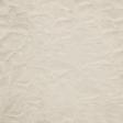 Good Day - Cream Crinkled Paper
