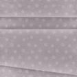 Let's Get Festive - Gray Snowflake Paper