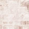 Project Endeavors Newsprint Paper