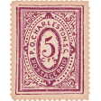 Cozy At Home Postage Stamp