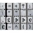 Cozy At Home Tin Alpha Sheet - Symbols