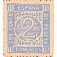 True Friends Element Postage Stamp