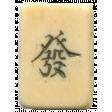 Mah Jong Tile 20