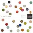 Cambodia Brads Kit