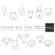 Chinese New Year Zodiac Templates Kit