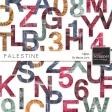 Palestine Alphas