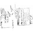 Passport Stamp 028